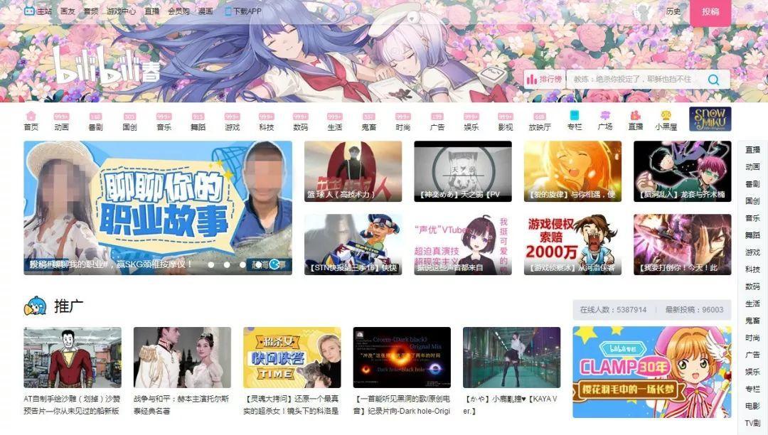 能看的中国乱伦网站_称该网站包含 大量大尺度动漫和低俗内容, 部分内容涉及到师生恋,乱伦