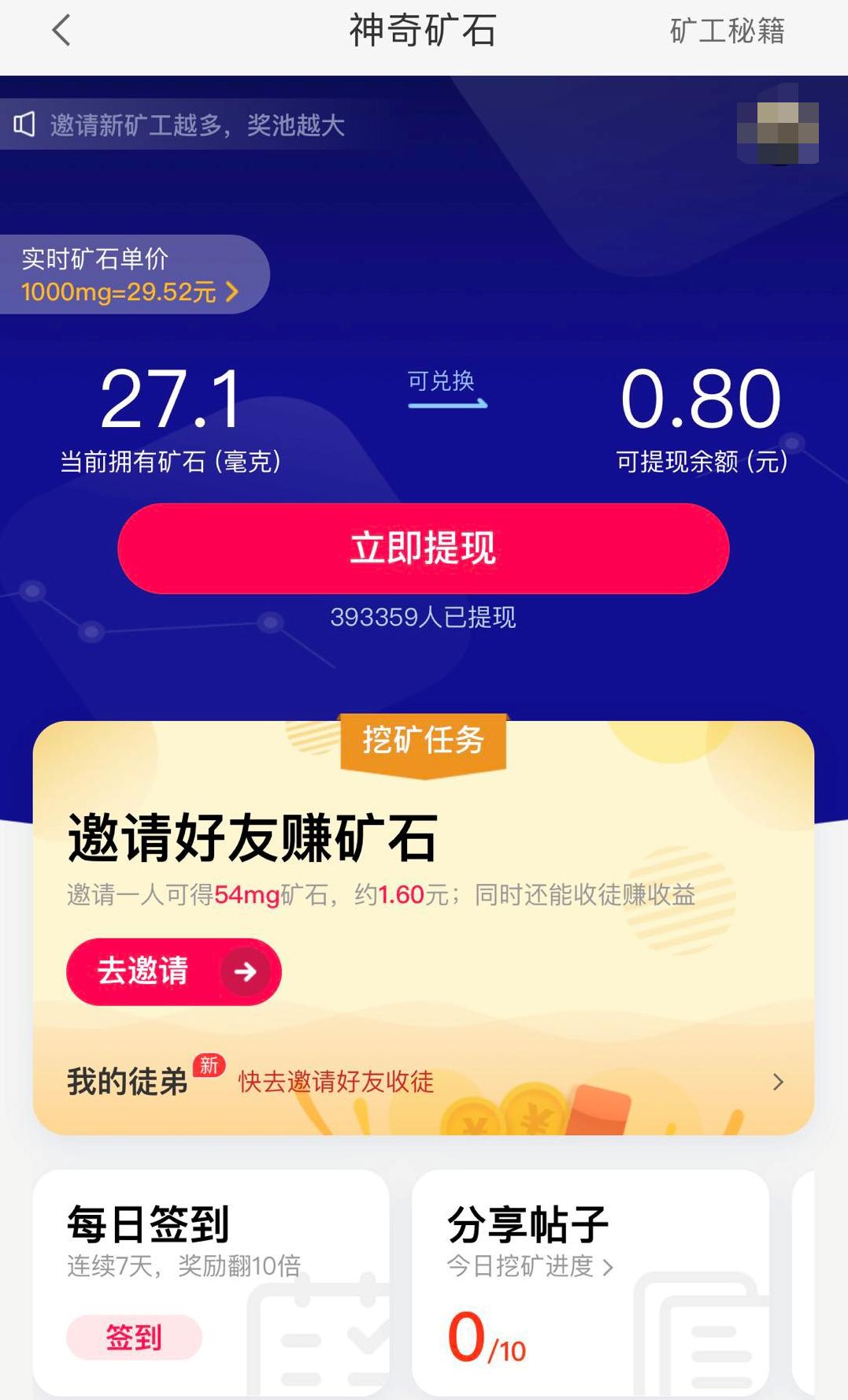 http://www.reviewcode.cn/bianchengyuyan/45069.html