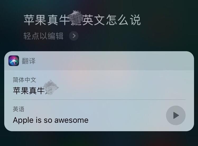 """苹果Siri被爆侮辱性翻译!华为、小米、高通被译为""""bitch"""""""
