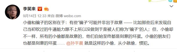 http://www.reviewcode.cn/shujuku/76137.html