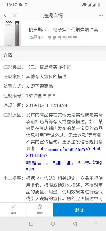 http://www.xqweigou.com/kuajingdianshang/67711.html