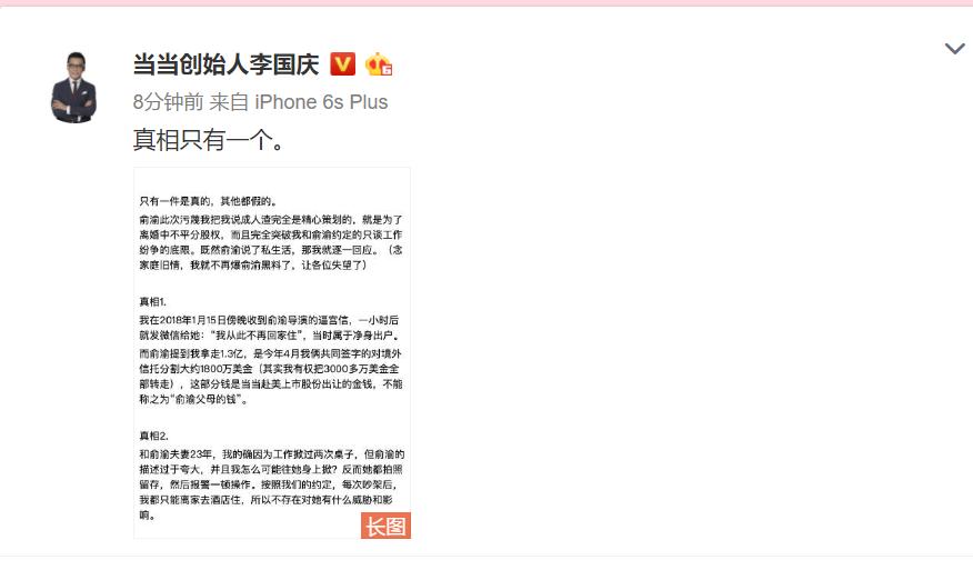 http://www.weixinrensheng.com/baguajing/932521.html