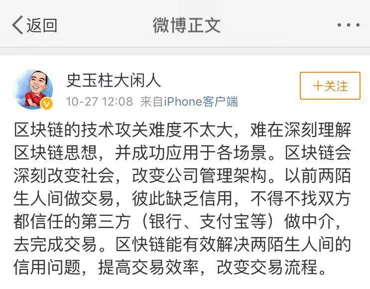http://www.reviewcode.cn/youxikaifa/86995.html