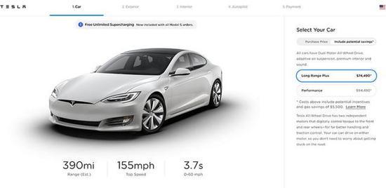 特斯拉Model S/X美版车型续航信