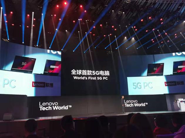 联想推出全球首款可折叠屏幕笔记本电脑ThinkPad X1与可折叠手机Moto Razr