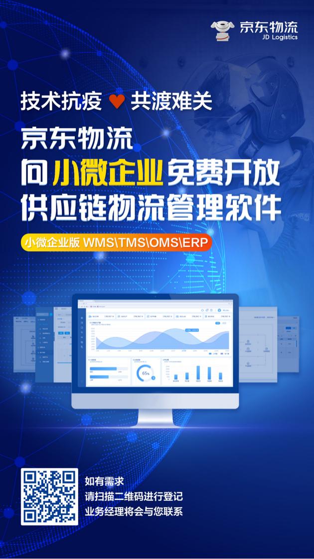 http://www.shangoudaohang.com/zhengce/291772.html