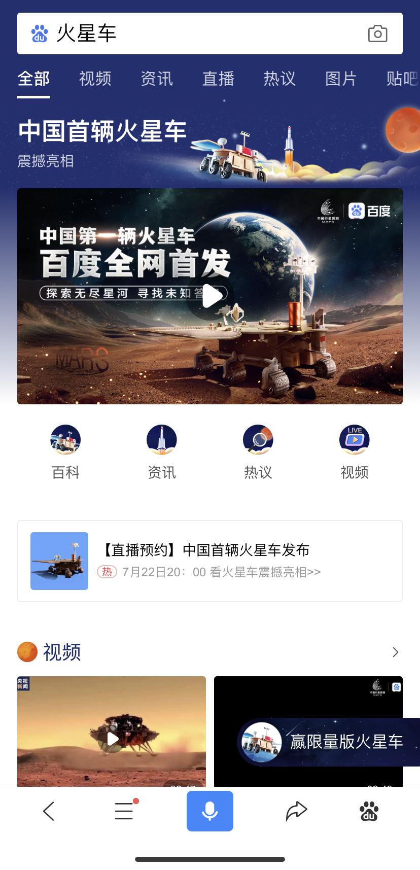 http://www.weixinrensheng.com/kejika/2198480.html