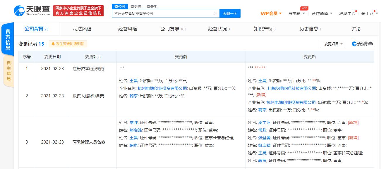 http://www.reviewcode.cn/wulianwang/193811.html